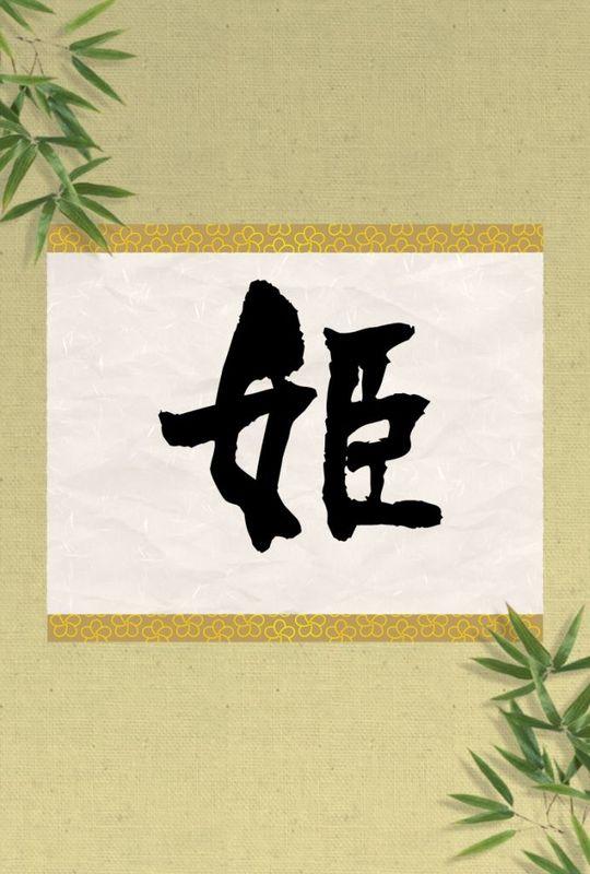 _hitomoji_template2