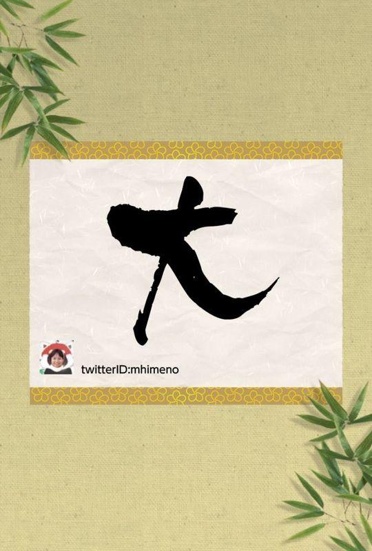 Mhimeno_hitomoji_template3