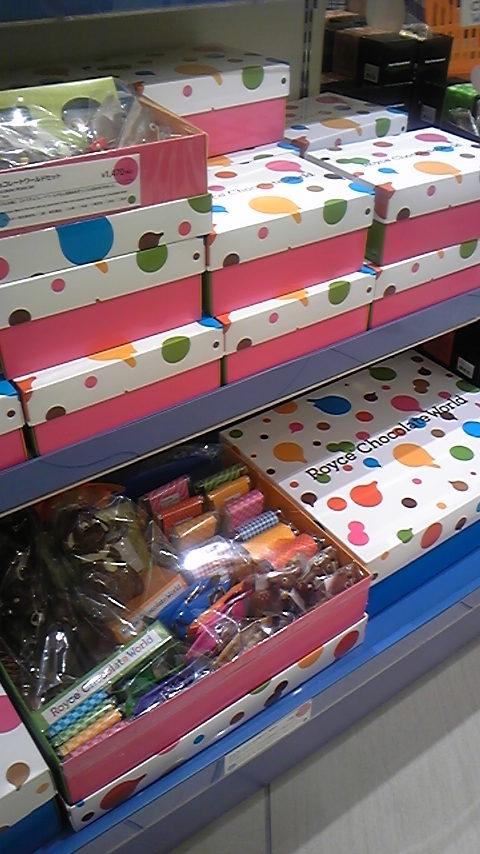 ロイズチョコレートワールドでチョコ購入
