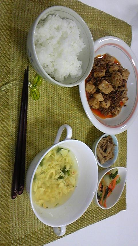 今日のご飯は麻婆豆腐