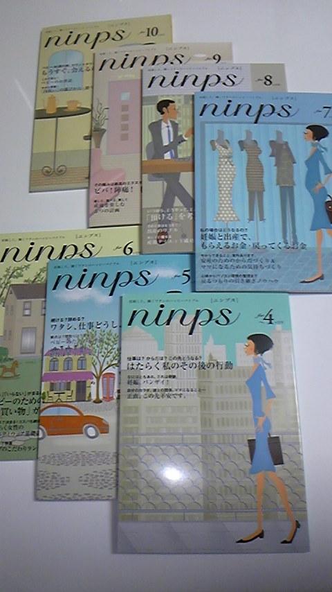 働く女性のマタニティマガジン『n<br />  inps』
