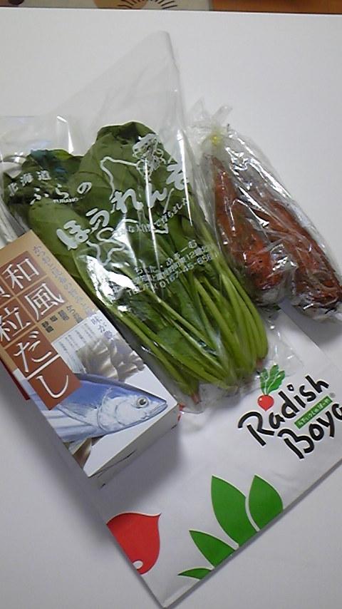 先日、ポロコ主催のお料理教室に行ったら、後日、スポンサーさんからイロイロ届きましたよ。早速何か作ってみよう。